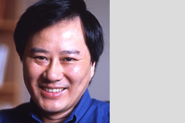 Ming Huang